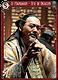 Le Mandarin - Tête de Dragon